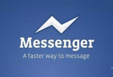 Facebook Messenger'in Geleceği!